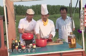 教你做皮脆肉嫩的手撕鸡,做法简单易学,吃一口就能让你去舔手指