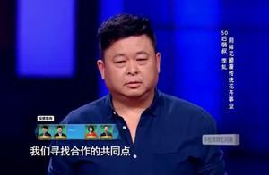 50后萌叔上台融资,三位大佬一起投他,龙宇:让姚劲波后悔去吧!
