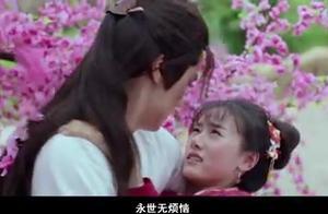 回到明朝当王爷:穿越时空来爱你,杨凌韩幼娘唯美爱情又甜又虐