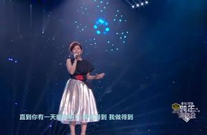 梁静茹甜美开唱,一曲《听不到》令人沉醉!为女神疯狂爆灯!