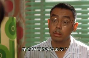 古天乐、陈小春和刘青云三大实力派飙戏,能把你笑得肚子疼!
