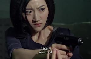 特殊身份:甄子丹被歹徒挟持,景甜的做法,她自己都害怕的手抖