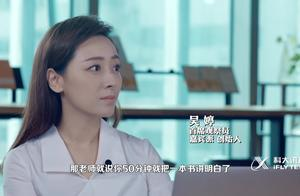 樊登-质疑:50分钟听一本书,受众能get多少干货?
