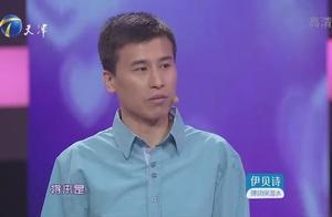 """36岁男嘉宾被视为""""爱情守财奴"""",恋爱期间从不为女友花一分钱"""