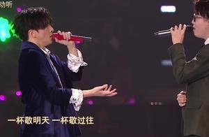 毛不易、薛之谦现场演唱《消愁》,两位实力唱将,演绎太精彩