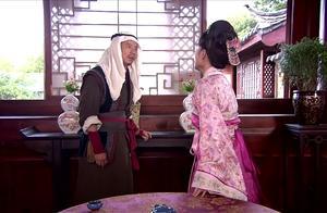 龙门镖局:恭叔和前女友重温初见面,镖局人看呆了,这么大阵仗!