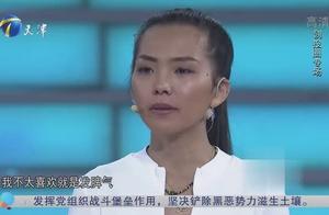 非你莫属:海南女孩遭老板批判,得到理解忍不住落泪