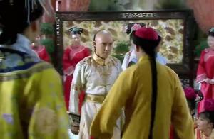 新还珠格格:皇后不愿放过紫薇,漱芳斋众人皆愿替紫薇受罚