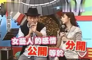 吴宗宪侯佩岑和四位美女的搞笑访谈,哈哈