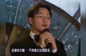 张国荣年轻时期献唱的《沉默是金》,至今无人能超越,太好听了