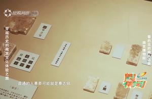 南京必去经典景点之一——南京博物馆,穿越时光带你回顾历史