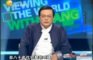 老梁揭秘:民间资本允许进入银行,政策实行开放引起百姓关注!