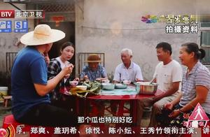 长寿村的养生秘诀,全靠这5个宝贝,家家都吃过,区别在这里!