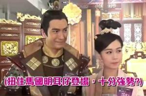 马国明和黄心颖出席电视剧宣传 黄心颖:平时很温柔 你看不到而已