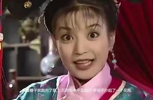 《还珠格格》:小燕子曾三次流产,其中两次永琪才是罪魁祸首!