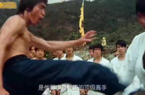 揭秘李小龙的真实格斗水平!