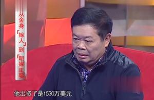 曹德旺:我的野心,就是让中国人的玻璃在全球有一席之位!