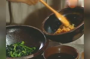 【大长今美食系列】妈妈做的饭菜真香啊,凉拌菠菜,泡菜煎饼