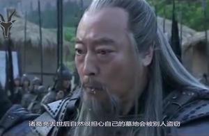 三国演义:诸葛亮死前特意嘱咐刘禅一件事,这才是真的聪明人!
