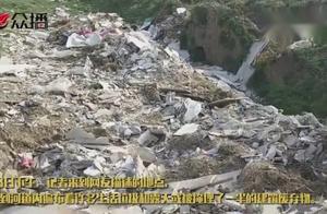曝光:泰山区一河道内存在大量建筑垃圾!还有的被挖坑掩盖!
