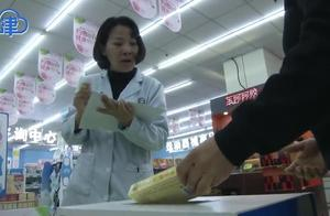 家里药品过期了怎么办?天津有126家回收定点药店