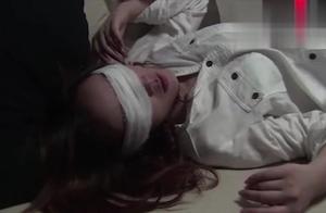 温柔的谎言:美女喝了递来的一杯酒水后,然后就昏睡过去了