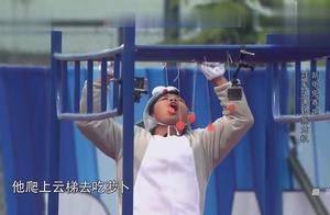 世界冠军集体钓鱼,龟兔赛跑开启新的赛点,结果居然变成这样!