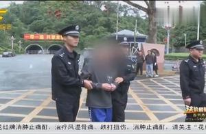 """中越两国移交""""毒犯"""" 深化禁毒执法合作"""