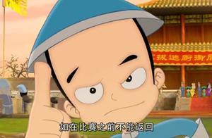 神厨小福贵:皇上假装自己肚子疼,宣传太医,你快去救小福贵