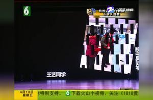 杭州名校集团化战略的学军海创园样本:新生汇报成果 人人登上舞