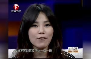 李佳薇为去台湾参加,《超级星光大道》,想尽各种办法