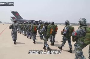 终身不用退役的三种兵,有一种最特殊,全军加起来不超过100人