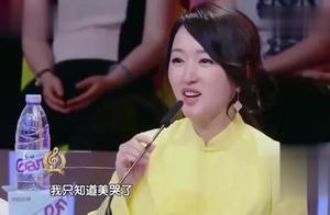 西藏小男孩现场献唱,天籁之声洗涤心灵,杨钰莹:真的好听哭了!