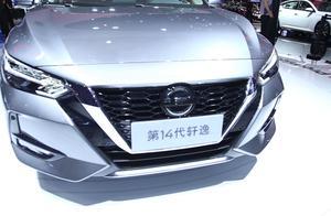 上海车展体验东风日产全新轩逸,这些优点值得买