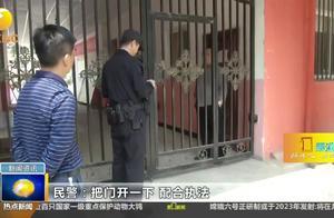 西安一学校涉嫌非法办学,教育局上门调查,校方拒不开门