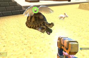 我的世界:龟兔赛跑模式 原来乌龟会赢的原因在于它的翅膀