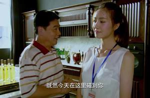 美女酒桌遇上前老板,为了自己赚钱,竟打算坑现老板