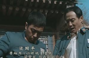 亮剑:李云龙这招够绝的,友军不能动手,却用这鬼点子逼走对方