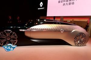 上海车展/雷诺EZ-ULTIMO概念车 就是这么酷