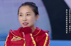 韩天宇展示冠军超强能力,这预估能力也太厉害了,真是佩服!