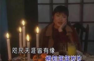 绝版老歌:《好人一生平安》李娜原声原影,非常经典