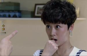 心术:隐瞒的事被吴秀波知道,准备要商量,海清:我不打胎