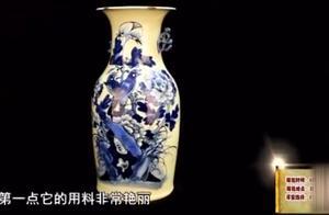 男子带来元青花,专家直言真品五千万,价值竟与专家的瓷片同等?
