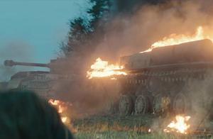 如此逼真惨烈的一部二战大片,德军坦克一炮击来,苏军长官被炸飞