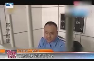 男子手持木棍,对着记者采访车一路打砸,在看守所还非常嚣张