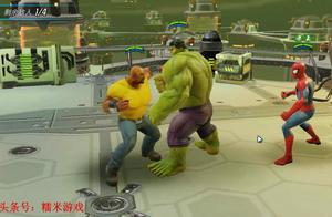 糯米神威战队第5期 绿巨人浩克的腐化分身