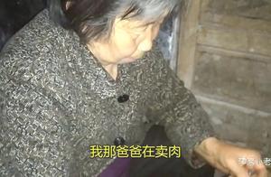 奶奶讲起自己的父亲,为了家庭砍断自己两根手指,不自觉就泪目了
