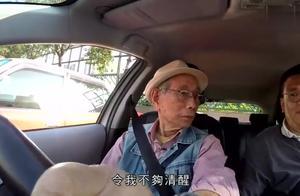 香港84岁的老司机重新再考车牌:我英国的邻居90岁每天都开车出外
