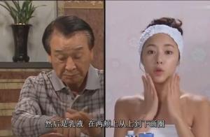搞笑一家人:李顺才想变年轻学习护肤,还想打美容针?好时髦