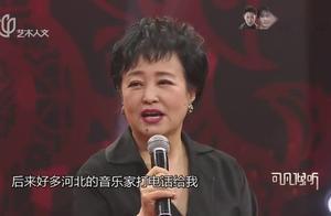 在1984年的央视春晚上,朱明瑛一个人唱了三首歌!